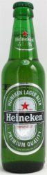 Heineken üveges 0.33